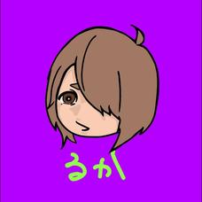 ルカくん(低浮上)のユーザーアイコン
