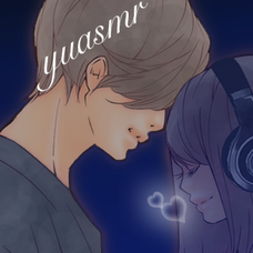 YuASMR【女性向けボイス投稿屋さん】のユーザーアイコン