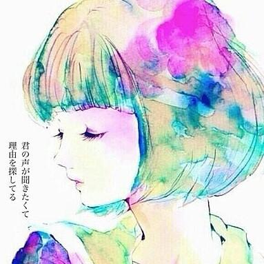ゆぅみ ♥藤田麻衣子さん大好き 's user icon