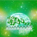 小津蜜尾(おつみつお)のユーザーアイコン