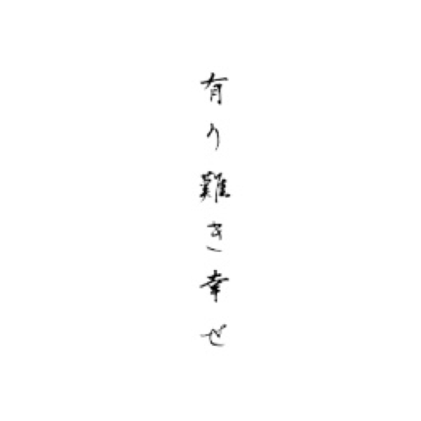Meru@聞き専のユーザーアイコン