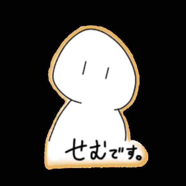 陽凪せむ【凪波日和:☀️】のユーザーアイコン