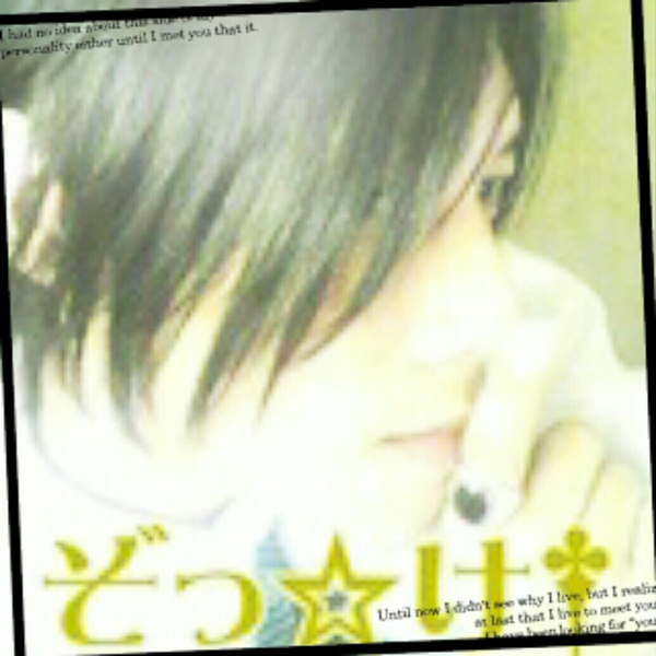 ぞっ☆け†Z★ERO【∞絶狼∞】のユーザーアイコン