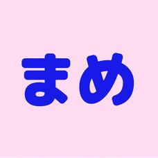 まめ's user icon