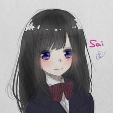 saiのユーザーアイコン