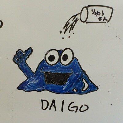 ダイゴのユーザーアイコン