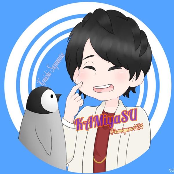 KAMiyaSU【カミアス】『🍀ⓚ🌳』のユーザーアイコン