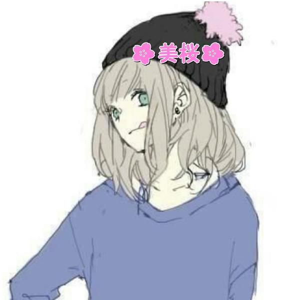 🌸美桜🌸のユーザーアイコン