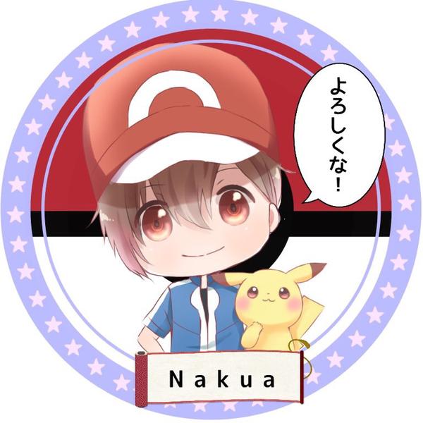 nakuaのユーザーアイコン