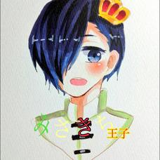 ♔みさきち王子♔(ねるきち)のユーザーアイコン