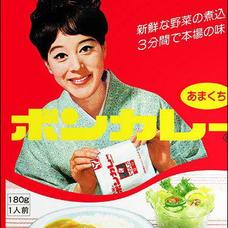 Gogo Reiji  (🎤)★投稿)'s user icon