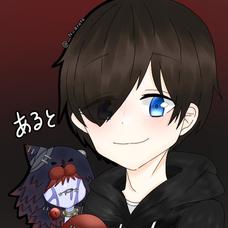 †亜瑠兎†のユーザーアイコン