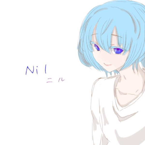 ニル@またね( *´︶`*)のユーザーアイコン
