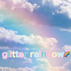 少人数グループ【glitter rainbow🌈】アカウントのユーザーアイコン