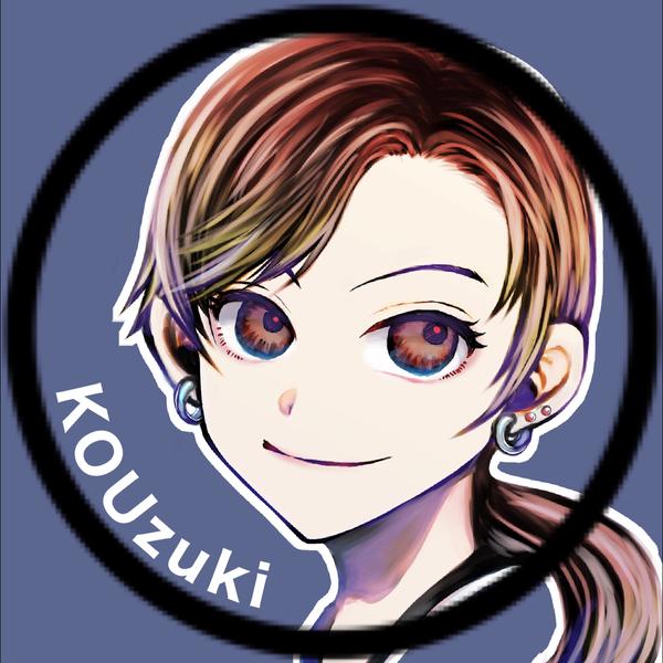 KOUzuki@低浮上のユーザーアイコン