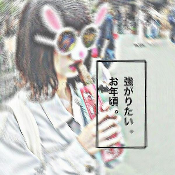 茉 空のユーザーアイコン