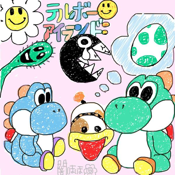 てるぼ〜@4歳児のユーザーアイコン