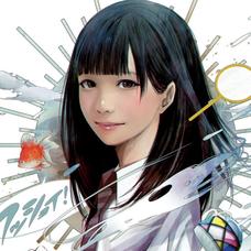 ひな's user icon