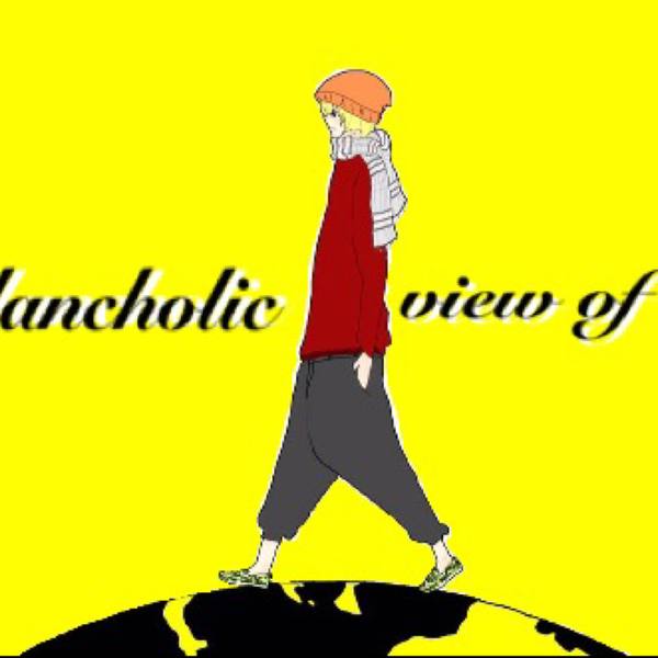 melancholic世界観のユーザーアイコン