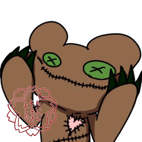 熊乃皮テディのユーザーアイコン