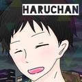Haruchanのユーザーアイコン