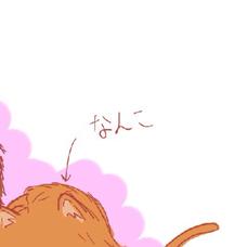 なんこ's user icon