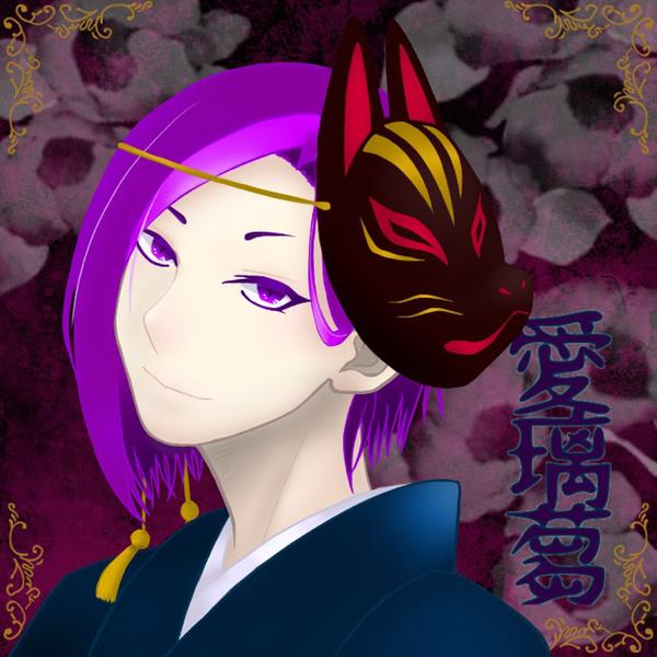 愛璃蒭(ありす)@低浮上のユーザーアイコン