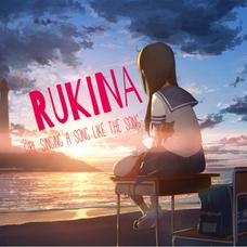 Rukina **のユーザーアイコン