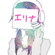 エリナのユーザーアイコン