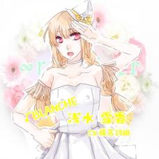 藤宮詩織's user icon