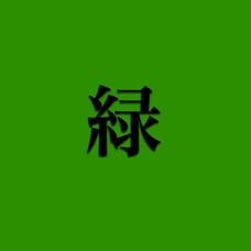 ゴウルのユーザーアイコン