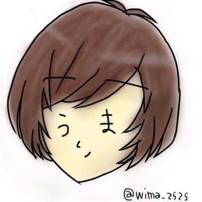 うぃまのユーザーアイコン