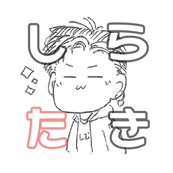 しらたき【Male Toramonto】のユーザーアイコン