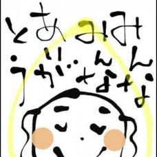 しんご@0318のユーザーアイコン