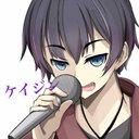 ケイジンのユーザーアイコン