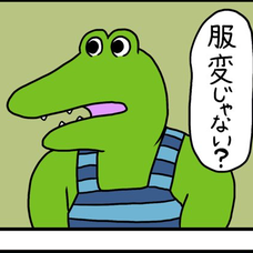 づのユーザーアイコン