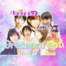 Dream Project。.☆のユーザーアイコン