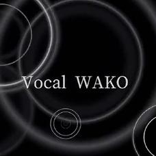 🎧WAKO 🎹&SONGのユーザーアイコン