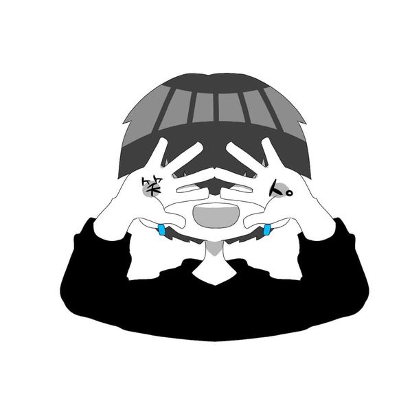 笑人's user icon