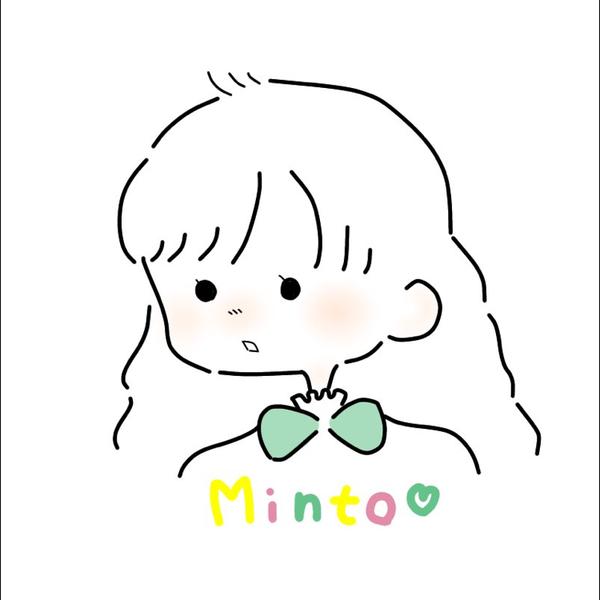 minto*🌱【活動縮小します】のユーザーアイコン