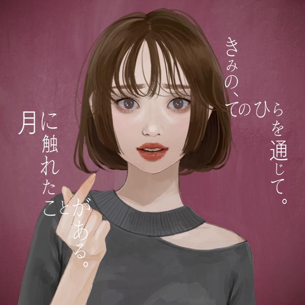KAYOのユーザーアイコン