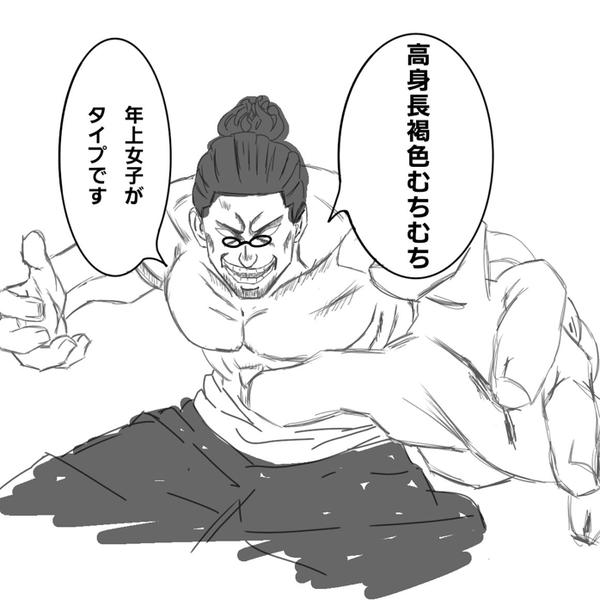 ぱいなぽのユーザーアイコン
