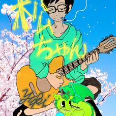 松ちゃん YUKI民のユーザーアイコン