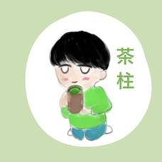 茶柱くんのユーザーアイコン