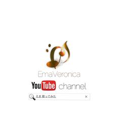 EmaVeronicaのユーザーアイコン