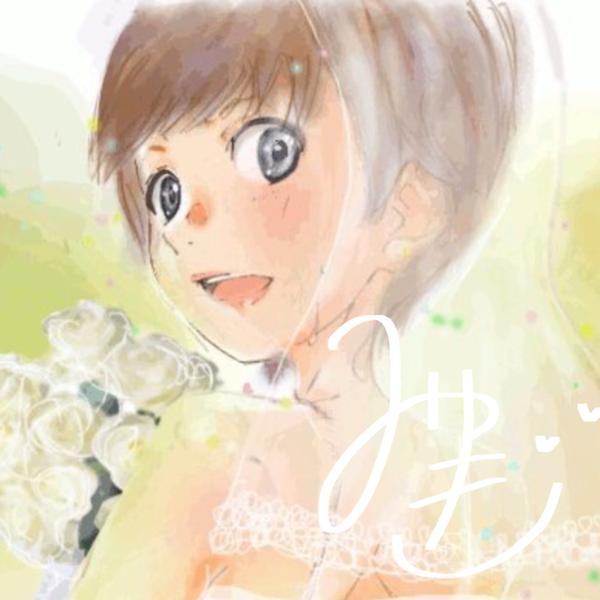 mixyuki(みゅ き) @\\ 復☆活 //のユーザーアイコン