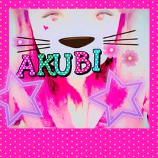 アクビ☆皆に感謝♡スローペース気味のユーザーアイコン