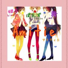 Amitieのユーザーアイコン