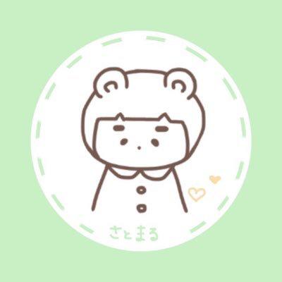 くまロン@さとまるのユーザーアイコン