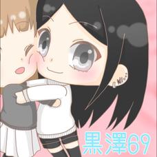 黒澤69(チームIQ3)のユーザーアイコン